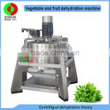 New developed continuous centrifugal dehydrator for vegetable and fruit, food dehydration machine