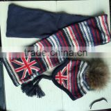 Cool fashion steert style beanie hat and scarf set with raccoon fur ball decorate for children
