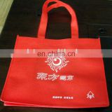 YS -B -057 Red Shopping bag,Non-woven shopping bag