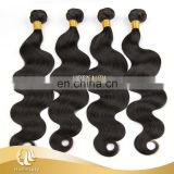 Alibaba Website Wholesale good quality body wave 12-32 inch Virgin Brazilian Hair Extension