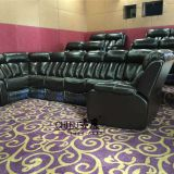 home theater sofa,genuine leather theater sofa