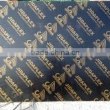 Jida Building Materials 18mm Black/brown Film Faced Plywood Sheet,Poplar Core Cheap Film Faced Plywood Formwork