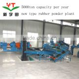 XKP450 Crumb Waste Tire Recycling to rubber powder Machine/crumb tire plant/crumb tyre machine