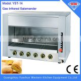 china factory High performance professional commercial kitchen equipment salamander