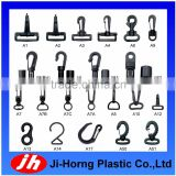 Wholesaler plastic swivel hook for handbag bungee cord