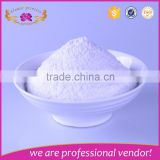 cosmetic material Sodium Carboxyl Methyl Cellulose (CMC)