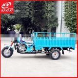 200CC Lifan Engine Air-Cooled Cargo Tricycle Passenger Tricycle Double Usage For 8 People