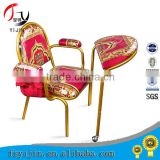 Latest brand muslim prayer chair with CE certificate                                                                         Quality Choice