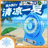 2016 Hot-Sale high performance DC 5V portable mini fan ,rechargeable mini usb fan for summer promotional gift                                                                         Quality Choice
