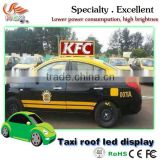 RGX Outdoor Taxi Top Roof LED Advertising Display, taxi LED top light box/taxi roof advertising display with pixel 5