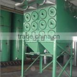 Dust Collector Manufacturer, Air Duct Cleaning Equipment, Air Filter Cleaning Machine