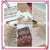 NEW 2013 Paper handmade laser cutting card,laser cut wedding invitation card,laser cutting invitation card