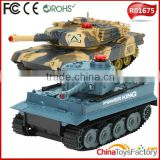 HuanQi 1:32 Scale Infrared RC Battle Tank 508-10