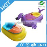 Top quality!!!electric powered boat,kids power boat,electric small bumper boat