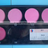 Cosmetic Raw Material beauty blusher Bs-3