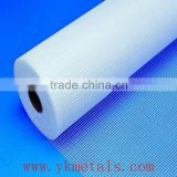 Fiberglass Window Screen ( Mosquito Net ) Made in China