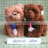 HI EN71 Soft Teddy Bear Toy