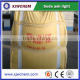 soda ash light 99.2% industrial grade manufacturer
