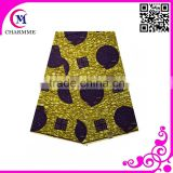 2016 Cheaper african super wax printed fabric of brocade for ladies fashion dress from China
