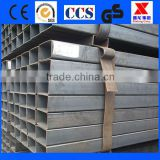 Q345B stainless square tube