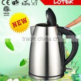 electric water kettle 1.7L led striking