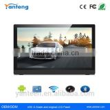 Quad core 24inch android super smart tablet pc with support wall mount and desktop