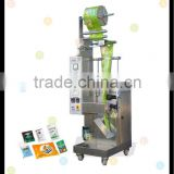 Automatic Continuous Motion Vertical Small Pouch Packing Machine with Piston Filler