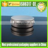 10g 20g 30g 40g 50g aluminium jar for skin balm,body balm jar, lip balm cosmetic container