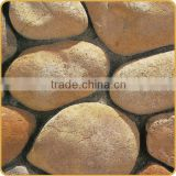 China factory artificial cobble landscaping stone for wall decoration