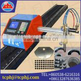 Gapless Gear Durability CNC Flame Portable Meat Cutting Machine