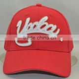 Guangzhou hat factory professional custom 6 plate / 100% cotton/embroidery trademark/red baseball cap