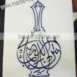 High Quality New Design Home Decoration Canvas Art Islamic Painting Calligraphy