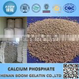 factory price monocalcium phosphate feed grade mcp animal feed grade