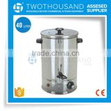 Best 40L Electric Kitchen Drinking Hot Water Boiler Heater For Hotel Prices
