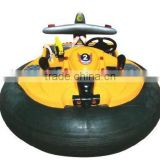 Round buumper car Exciting children battery bumper car & Environment-friendly Driven Game Machine !!! Bumper Car for sale