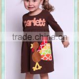 INquiry about thanksgiving outfit children's fall boutique clothing Turkey embroidered brown customization dress picture of latest gown design