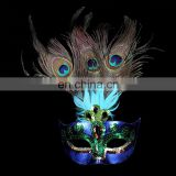 Wholesale peacock feather party mask / masquerade party performer princess glitter eye mask
