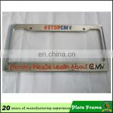 customized debossed logo metal license plate frame/license plate holder