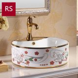 High quality bathroom golden luxury sink water basin