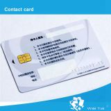 Business contact card/plastic card/PVC card