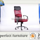 New design office chair components lift chair with wheels