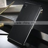 New metal back case for Sony Z2