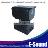 2014 new product guangzhou light 1200W outdoor lighting moving head discolor high power fly rose outdoor sky searchlight