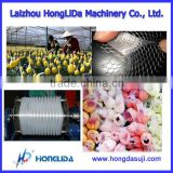 High Efficient Shower Ball Net Machine