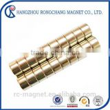 Professional customized pure strong rare earth neodymium magnet pieces                                                                                                         Supplier's Choice