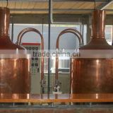 100L Home,bars Beer brew machine ,Turnkey brewery plant, Brewery System/equipment /appliance/device/facilities