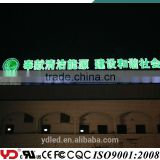 YD FCC CE CQC UL V-0 IP68 LED RGB Screen High Efficiency Waterproof Decoration Advertising LED Module Lights