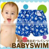 infant product 100% polyester diaper bathing pants baby swimming clothes with leak guard kid wear toddler clothing made in Japan
