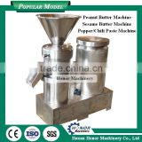 factory price colloid mill butter grinder machinery with top quality