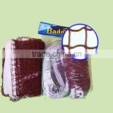 Dacron Knotless Net Rope Portable Removable Badminton Net